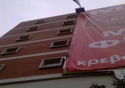 τοποθετούμε μεγάλες αφίσες και πανό με τον γερανό μας